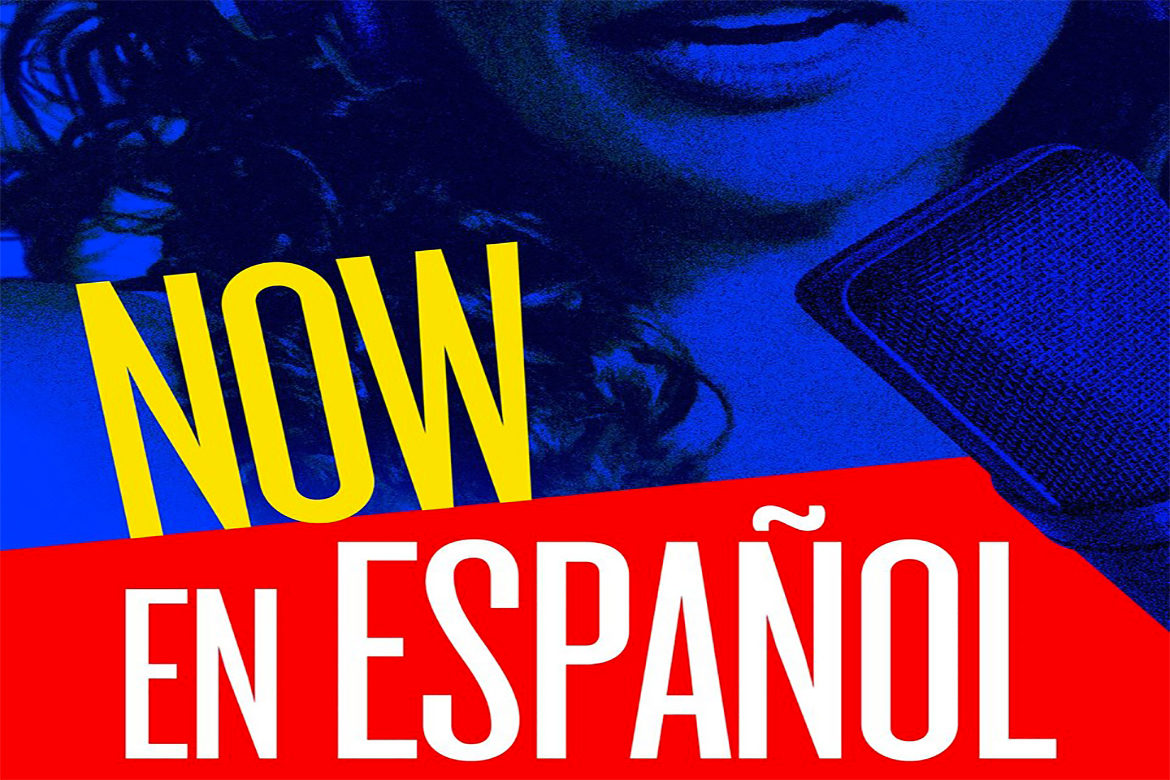 Now en Español – Latin in Style